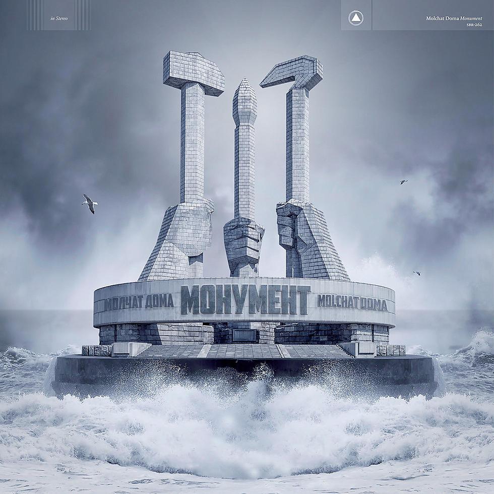 Molchat Doma - Monument [LTD LP]