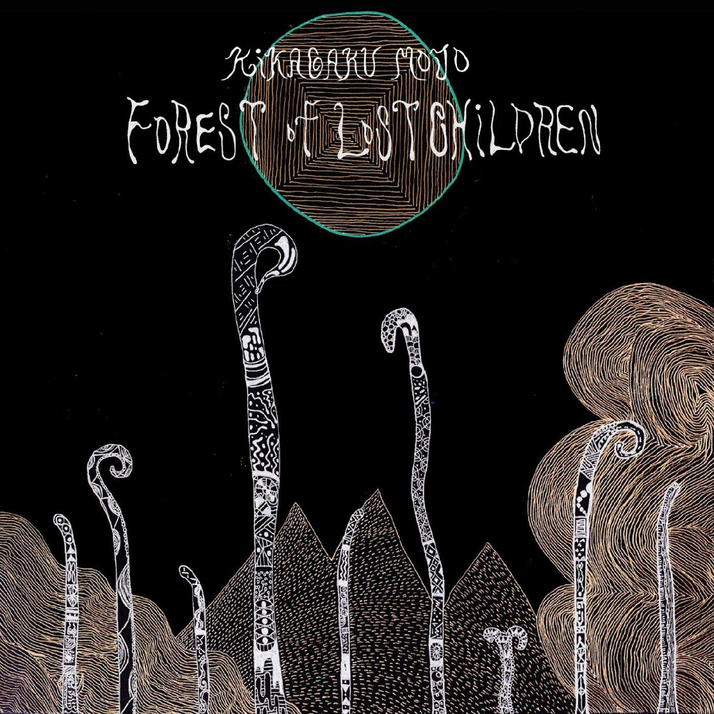 Kikagaku Moyo - Forest Of Lost Children [LP] (Clear Vinyl)