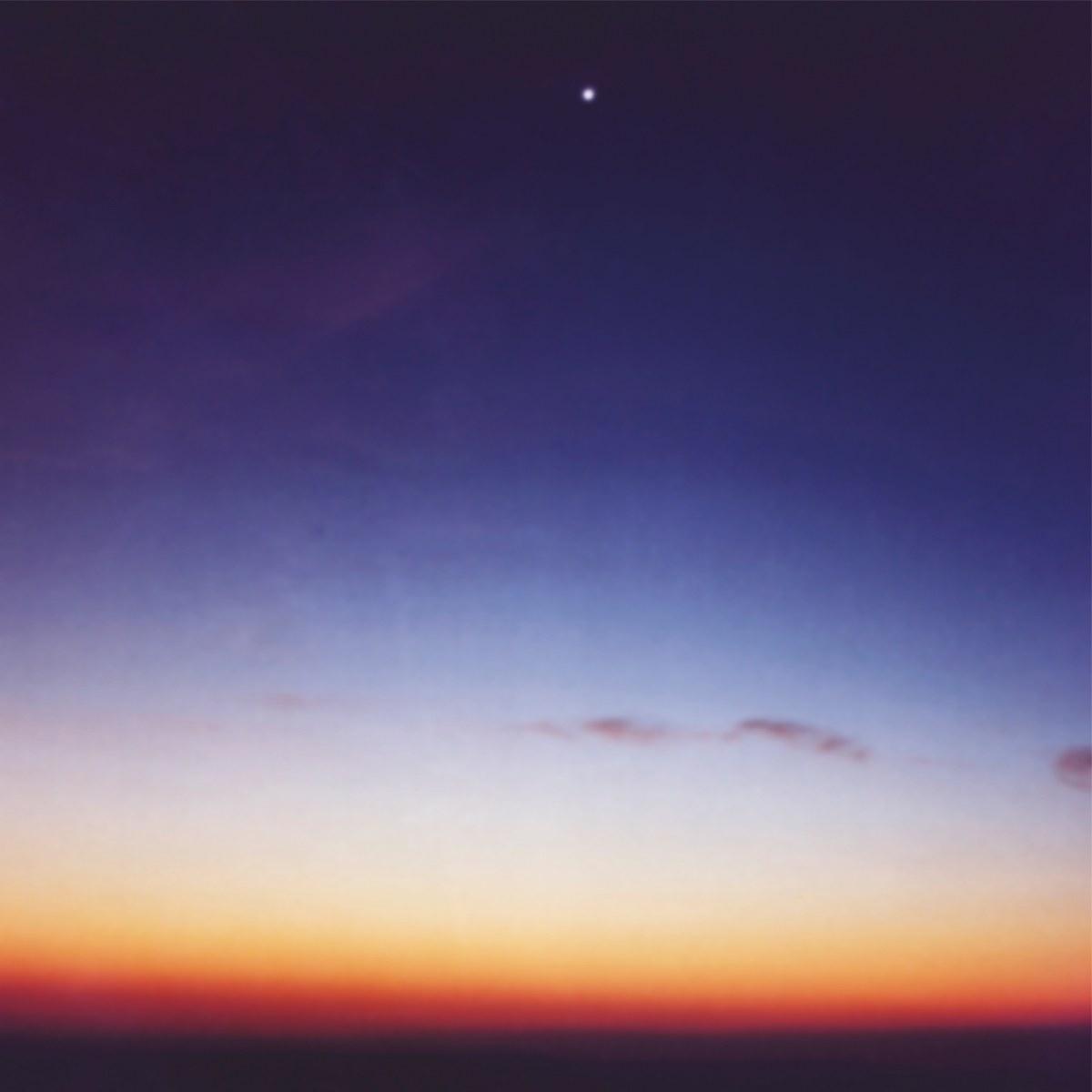 Flying Saucer Attack - Flying Saucer Attack [LP]