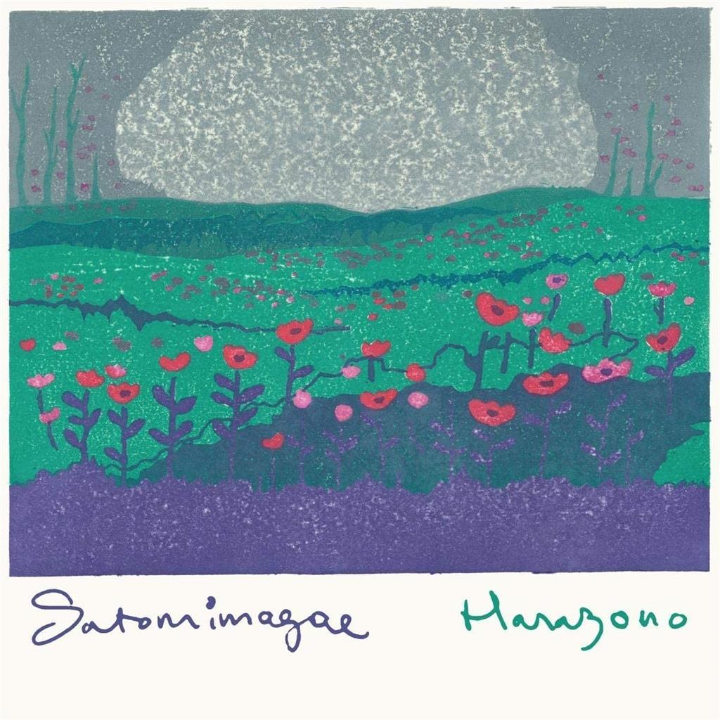 Satomimagae - Hanazono [LP]