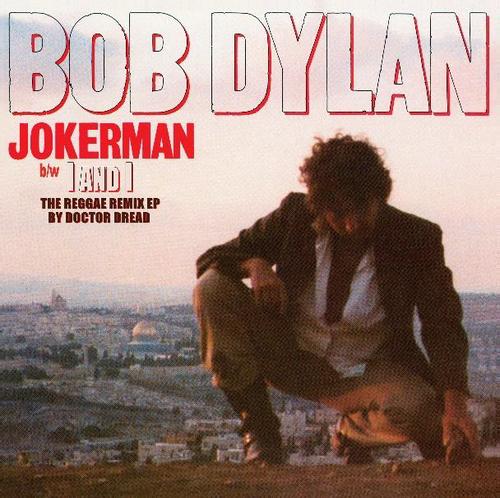 "Bob Dylan - Jokerman / I And I [LTD 12""] (RSD21)"