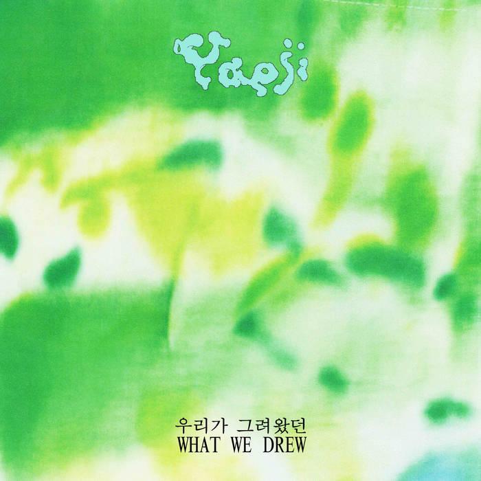 Yaeji - What We Drew [LP] (Clear Yellow Vinyl)