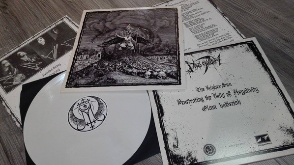 Deus Mortem - Demons Of Matter And The Shells Of The Dead [LTD LP] (White vinyl)