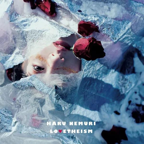 Haru Nemuri - Lovetheism [LP]