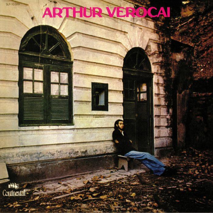 Arthur Verocai - Arthur Verocai [LP]