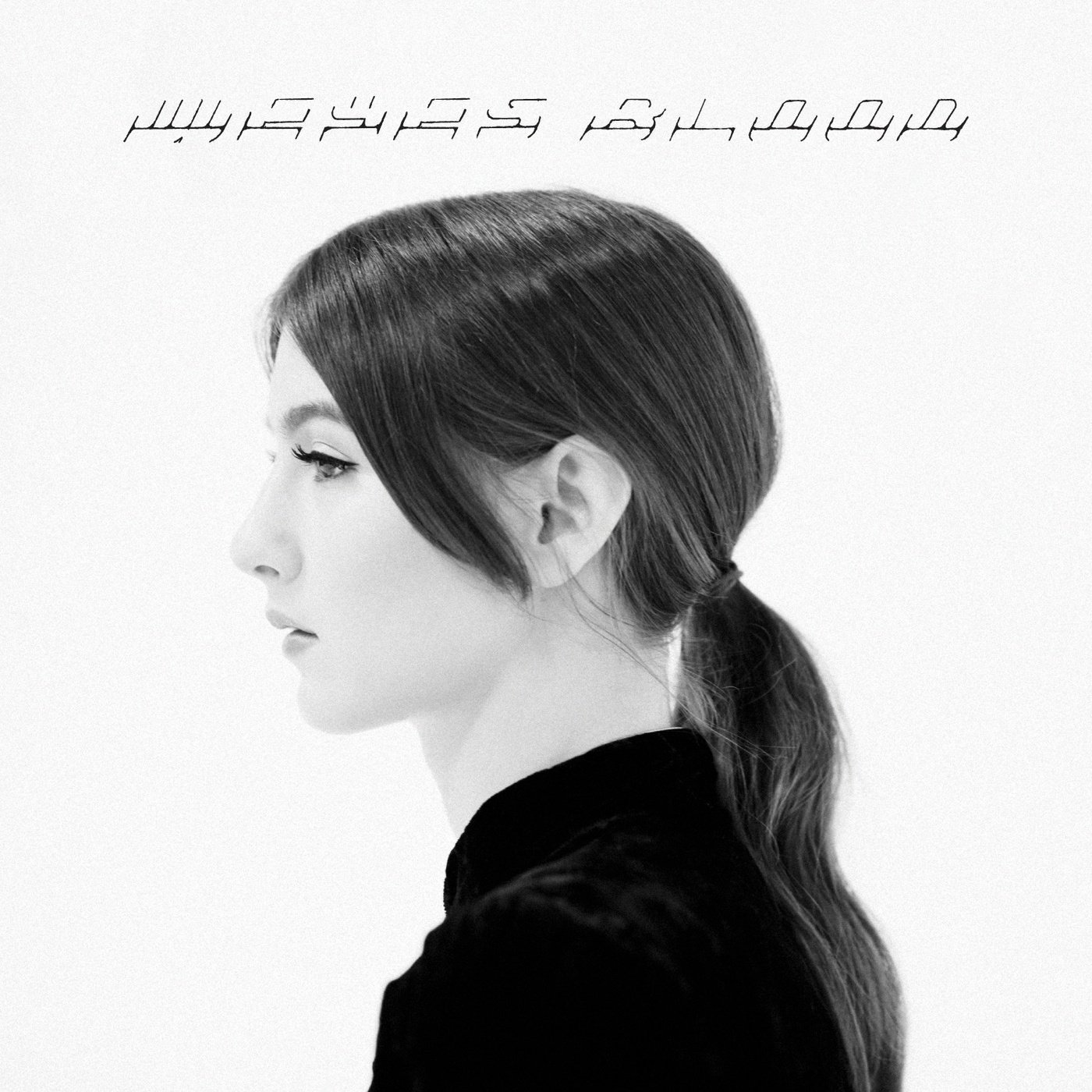 Weyes Blood - Innocents [LP]