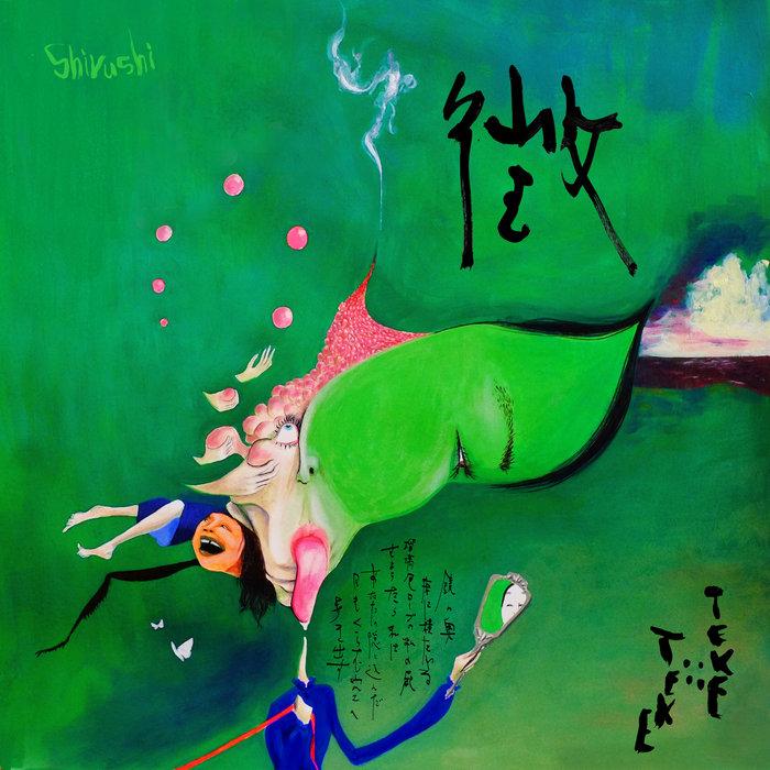 TEKE::TEKE - Shirushi [LP] (Red Vinyl)