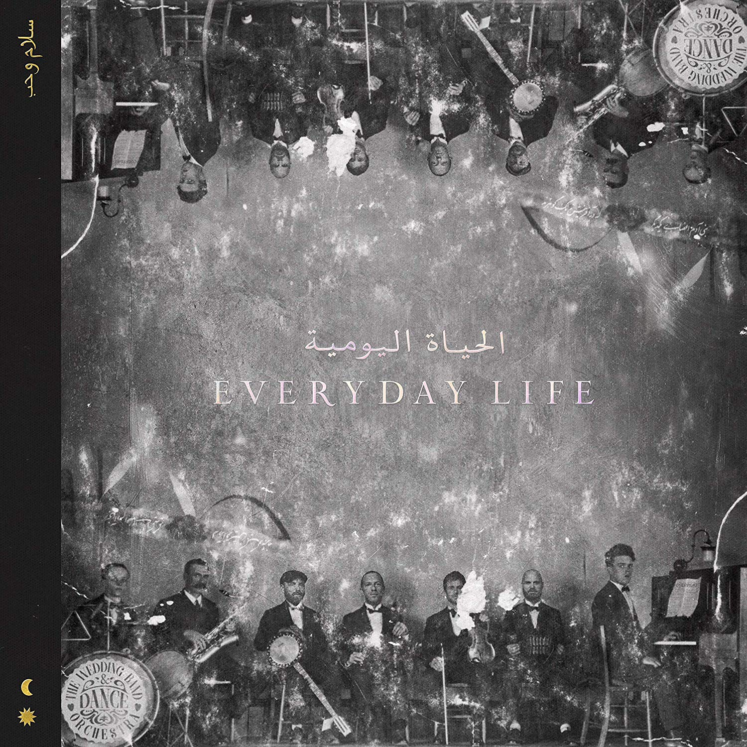 Coldplay - Everyday Life [2xLP]