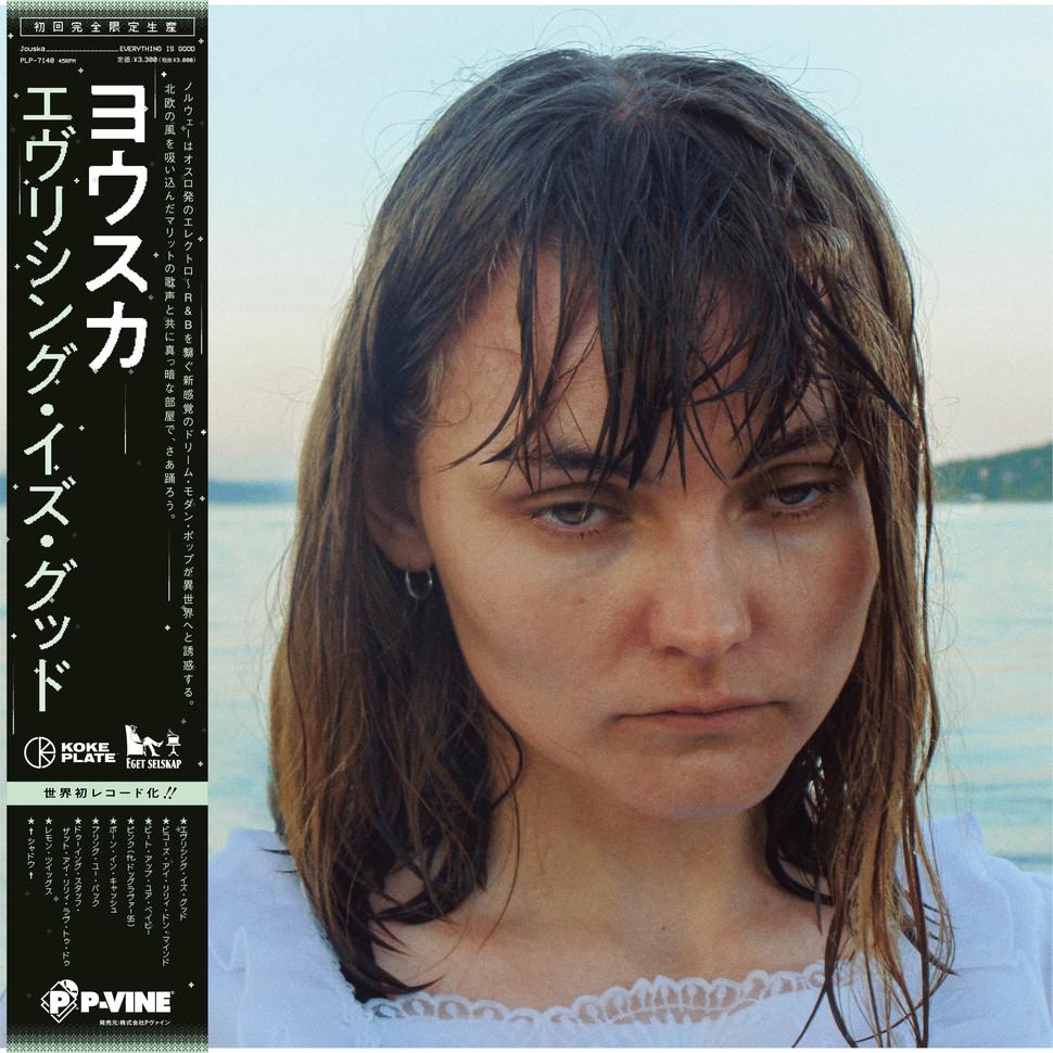 Jouska - Everything Is Good [LP]