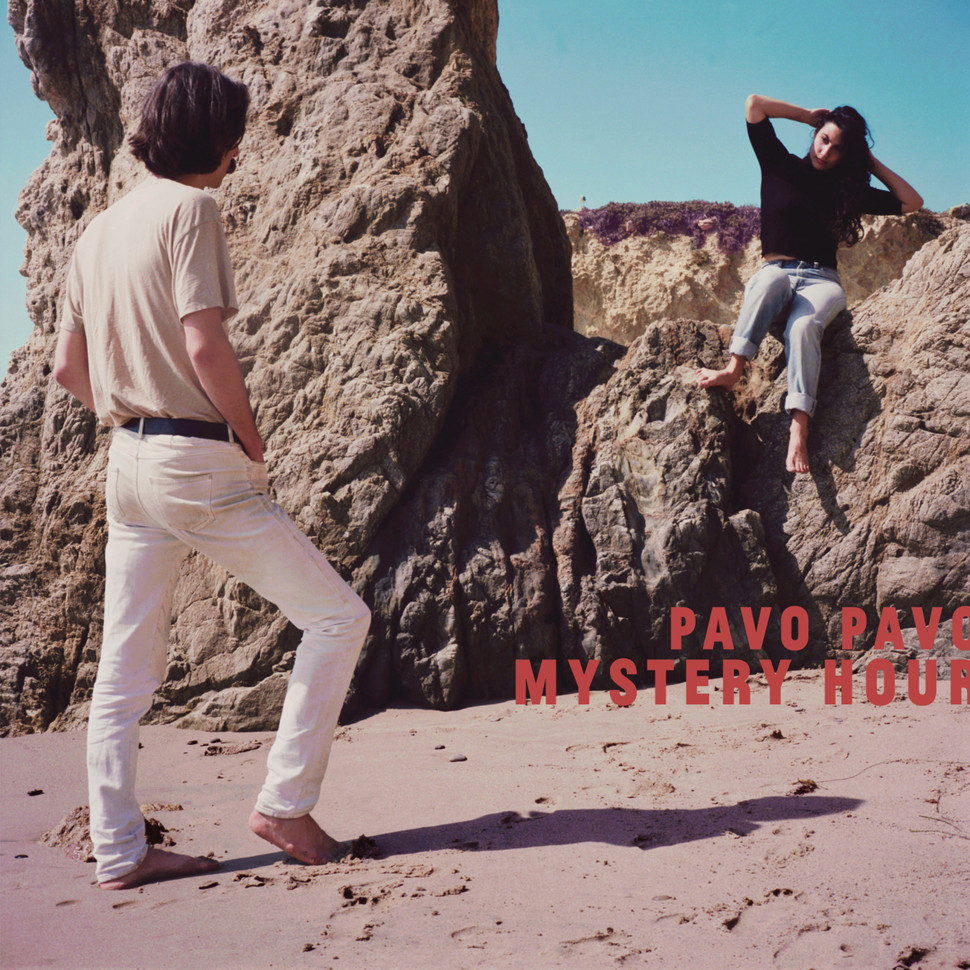Pavo Pavo - Mystery Hour [LP]