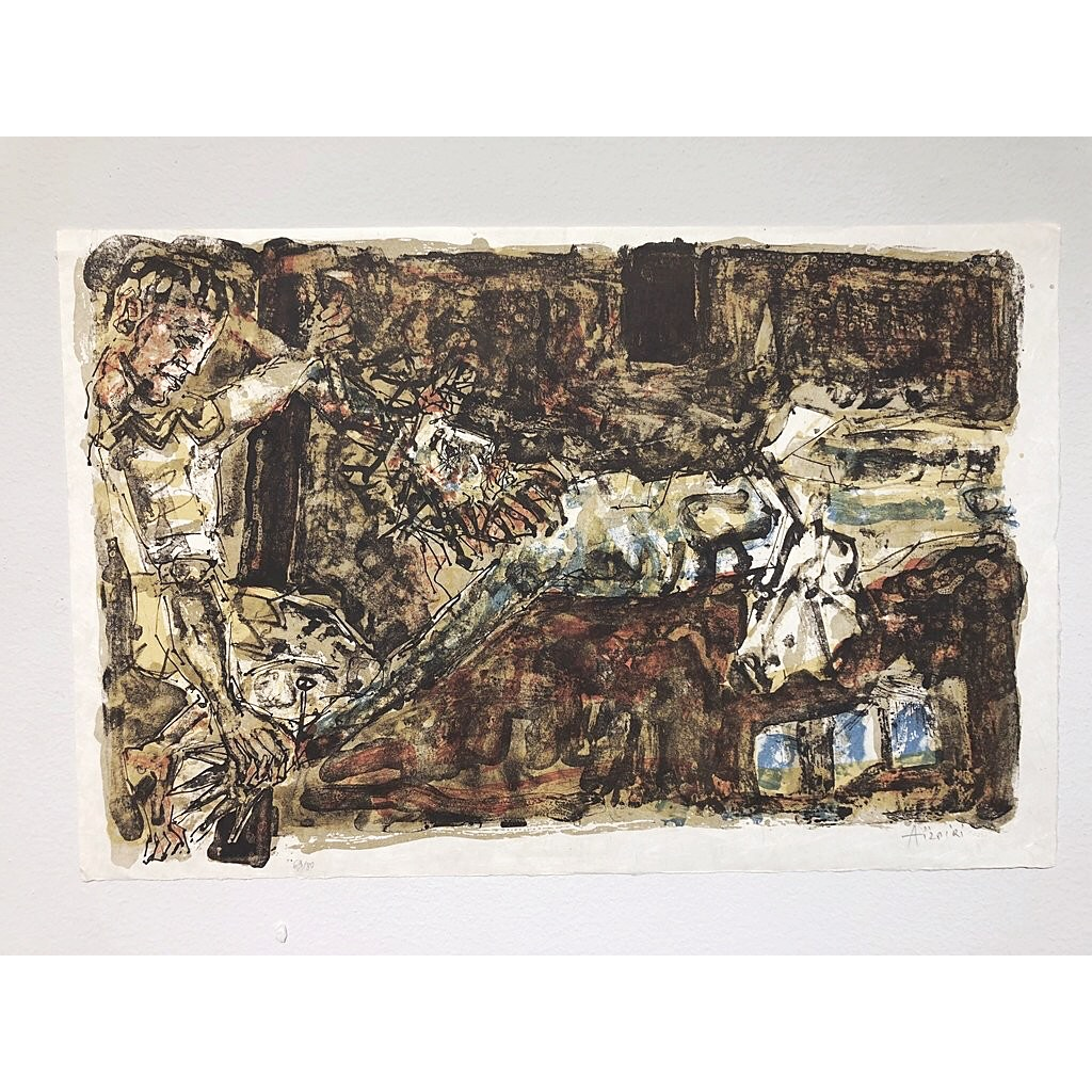 """The Crucifiction"" Lithograph by Paul Aizpiri. 55,5 x 36,5 cm"