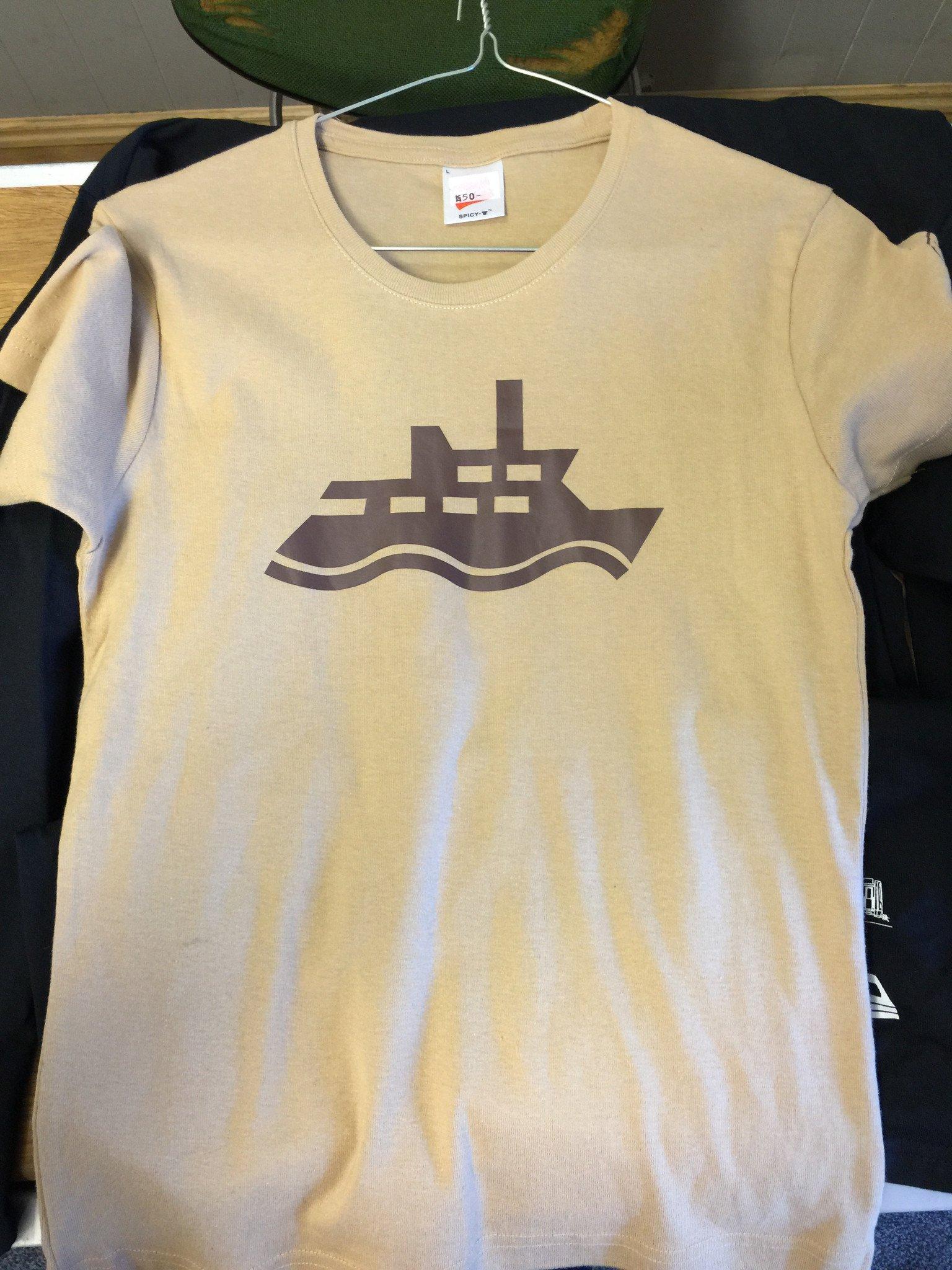 T-skjorte, båt/billett