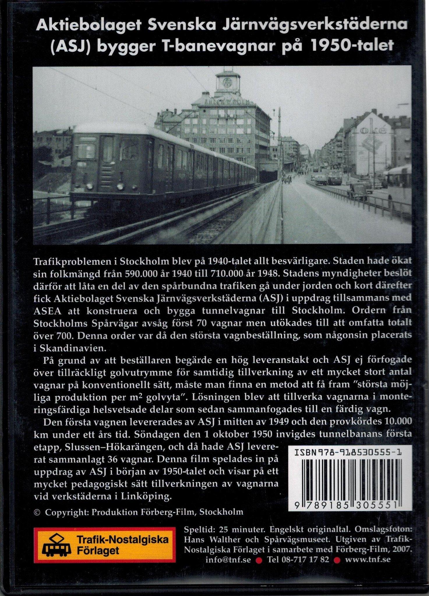 ASJ bygger T-banevagnar på 1950-talet