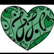 JADED HEART LTD