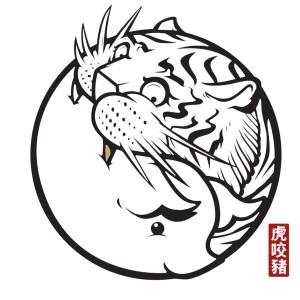 Tiger Bites Pig