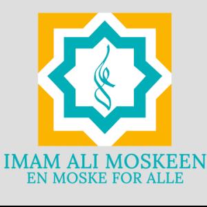 Imam Ali Moske DK Ahlul Bait forening